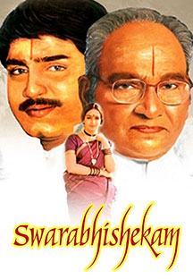 Watch Swarabhishekam full movie Online - Eros Now