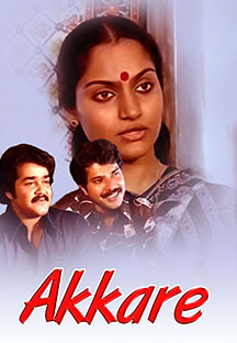 Watch Akkare full movie Online - Eros Now