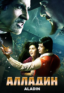 Watch Aladin - Russian full movie Online - Eros Now