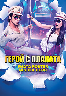 Watch Phata Poster Nikhla Hero - Russian full movie Online - Eros Now