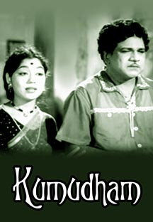 Watch Kumudham full movie Online - Eros Now