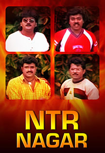 Watch NTR Nagar full movie Online - Eros Now
