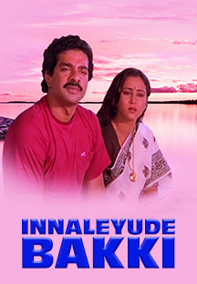Watch Innaleyude Baakki full movie Online - Eros Now
