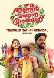 Watch Thanneer Mathan Dinangal full movie Online - Eros Now