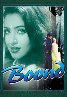 Watch Boond full movie Online - Eros Now