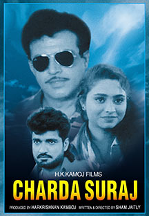 Watch Charda Suraj full movie Online - Eros Now