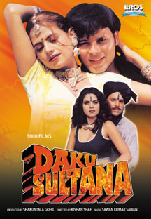 Watch Daku Sultana full movie Online - Eros Now
