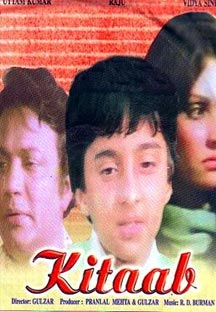 Watch Kitaab full movie Online - Eros Now