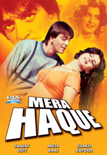 Watch Mera Haque full movie Online - Eros Now