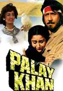 Watch Palay Khan full movie Online - Eros Now