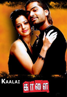 Watch Kaalai full movie Online - Eros Now
