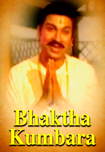 Watch Bhaktha Kumbara full movie Online - Eros Now