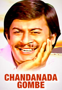 Watch Chandanada Gombe full movie Online - Eros Now