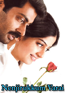 Watch Nenjirukkum Varai full movie Online - Eros Now