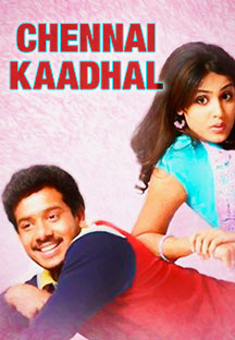 Watch Chennai Kaadhal full movie Online - Eros Now