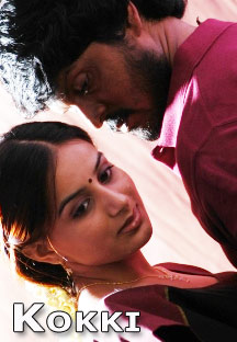 Watch Kokki full movie Online - Eros Now