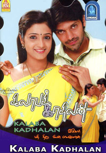 Watch Kalaba Kadhalan full movie Online - Eros Now