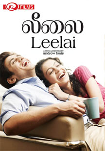Watch Leelai full movie Online - Eros Now