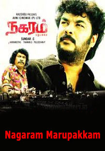 Watch Nagaram Marupakkam full movie Online - Eros Now