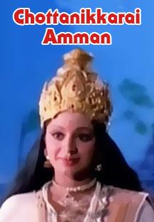 Watch Chottanikkarai Amman full movie Online - Eros Now