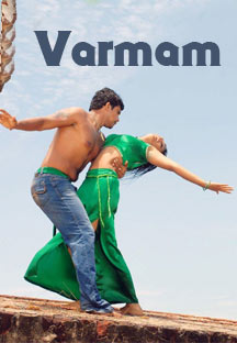 Watch Varmam full movie Online - Eros Now
