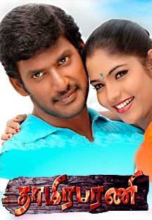 Watch Thamirabarani full movie Online - Eros Now