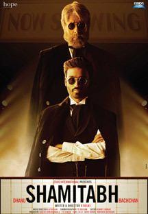 Watch Shamitabh full movie Online - Eros Now