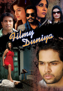 Watch Filmy Duniya full movie Online - Eros Now