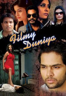 Watch Filmy Duniya full movie Online - Eros Now