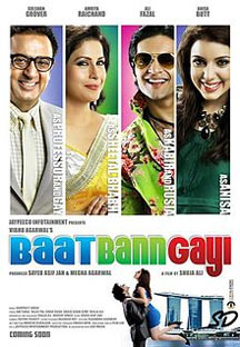 Watch Baat Bann Gayi full movie Online - Eros Now