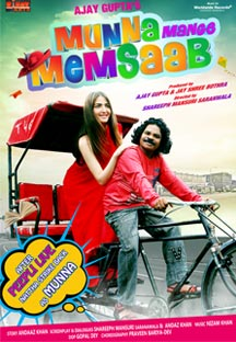 Watch Munna Mange Memsaab full movie Online - Eros Now