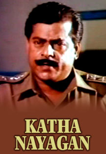 Watch Katha Nayagan full movie Online - Eros Now