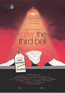 Watch After The Third Bell full movie Online - Eros Now
