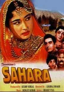 Watch Sahara full movie Online - Eros Now
