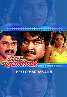 Watch Hello Madras Girl full movie Online - Eros Now