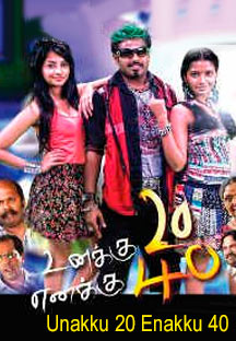 Watch Unakku 20 Enakku 40 full movie Online - Eros Now