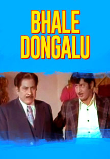 Watch Bhale Dongalu full movie Online - Eros Now