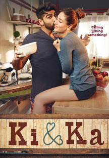 Watch Ki & Ka full movie Online - Eros Now
