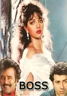 Watch Boss - Telugu full movie Online - Eros Now
