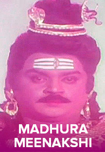 Watch Madhura Meenakshi full movie Online - Eros Now