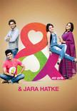 Watch & Jara Hatke full movie Online - Eros Now