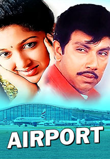Watch Airport full movie Online - Eros Now