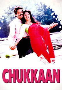 Watch Chukkaan full movie Online - Eros Now
