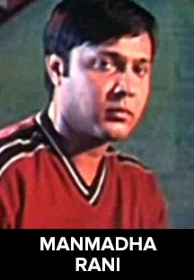 Watch Manmadharaani full movie Online - Eros Now