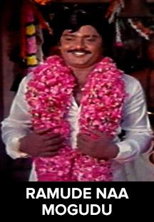 Watch Ramude Naa Mogudu full movie Online - Eros Now