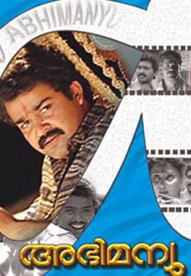 Watch Abhimanyu full movie Online - Eros Now
