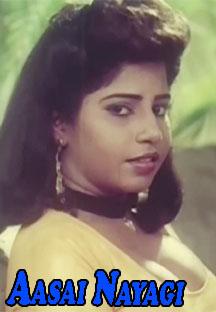 Watch Aasai Nayagi full movie Online - Eros Now