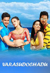 Watch Varasudochadu full movie Online - Eros Now