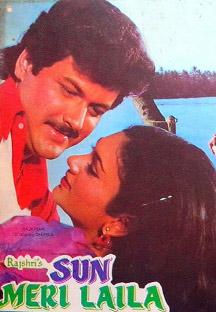 Watch Sun Meri Laila full movie Online - Eros Now