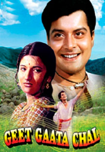 Watch Geet Gaata Chal full movie Online - Eros Now